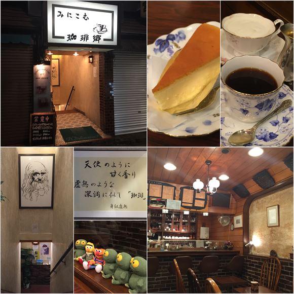 ゆうブログヶロブログ鎌倉2016春 (10)