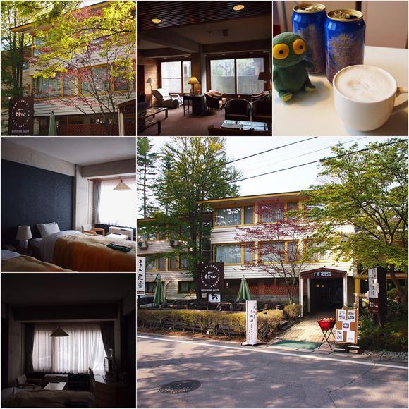 ゆうブログケロブログ軽井沢2016 (3)