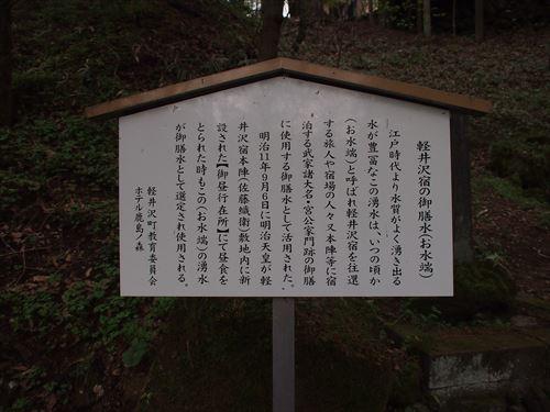 ゆうブログケロブログ軽井沢2016 (27)