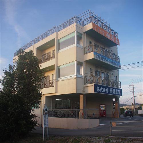 ゆうブログケロブログ沖縄2016 (3)