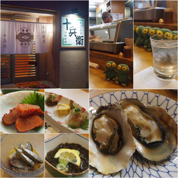 ゆうブログケロブログ沖縄2016 (8)