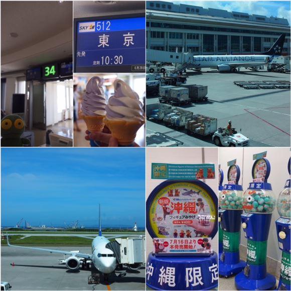 ゆうブログケロブログ沖縄2016 (72)