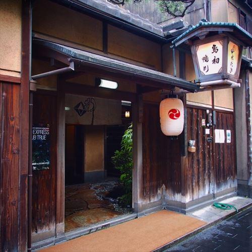 ゆうブログケロブログ京都2016 (14)