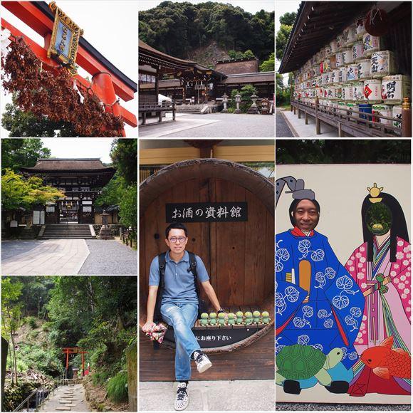 ゆうブログケロブログ京都2016 (30)