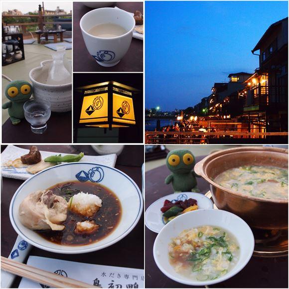 ゆうブログケロブログ京都2016(35)
