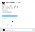 2016073001.png