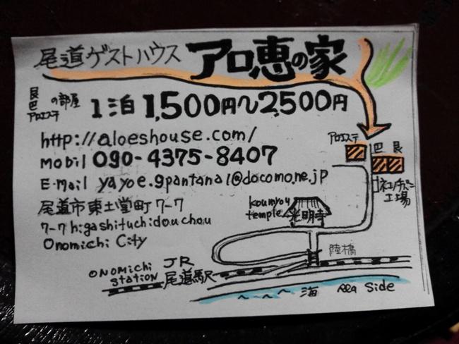 NCM_0752.jpg