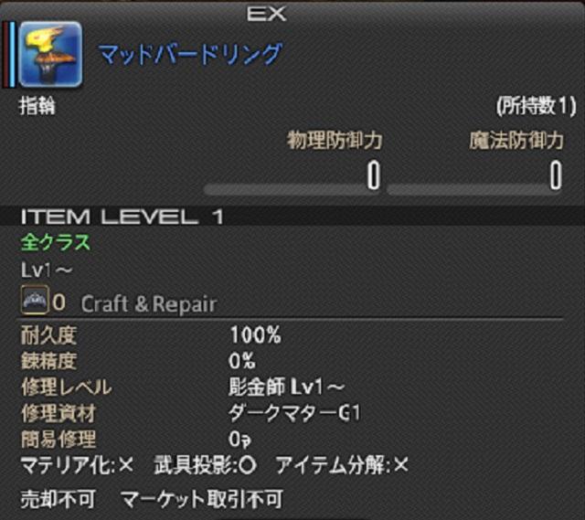 ffxiv_20161030_110539.jpg