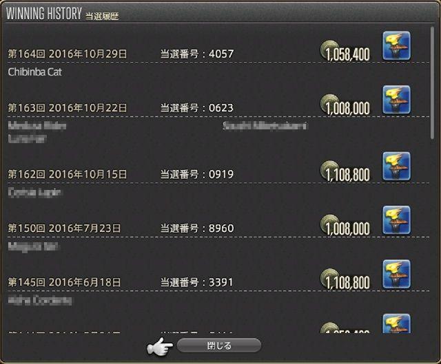 ffxiv_20161030_110750.jpg