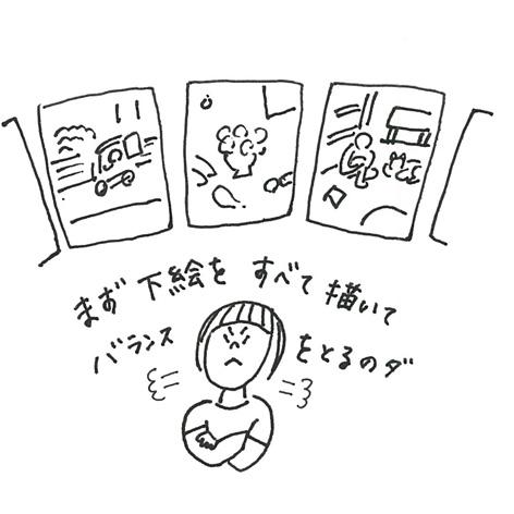 1_201608262025100cf.jpg