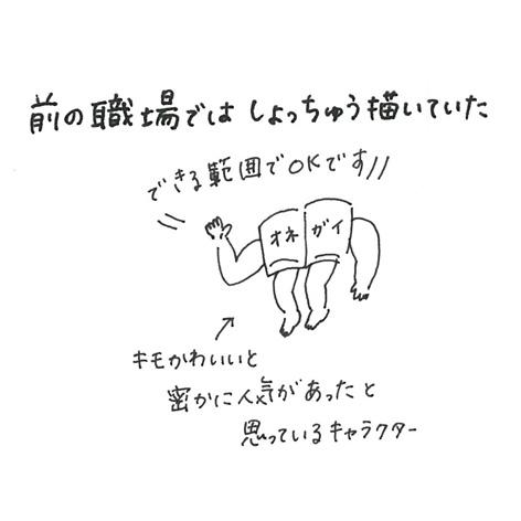 4_20160826202514408.jpg