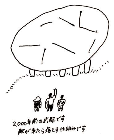 9_20160506192652168.jpg