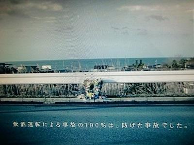 ACジャパンCM