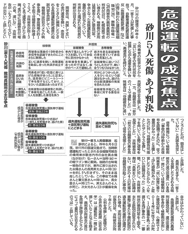 20161109道新