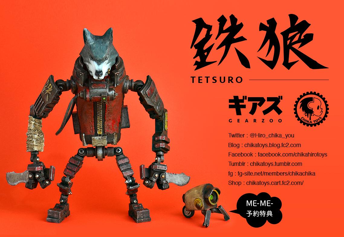 tetsuro_main_01.jpg