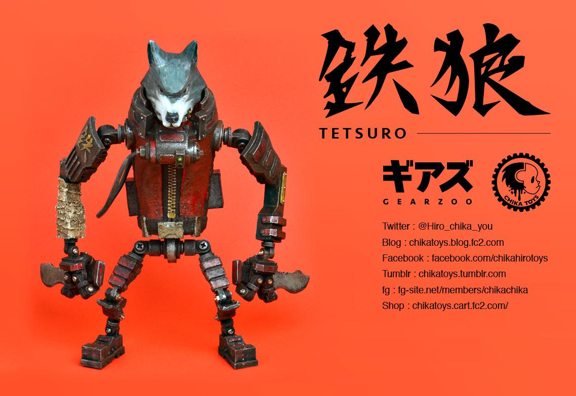 tetsuro_main_03.jpg