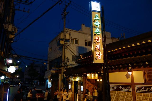 s-DSC00243korea2.jpg