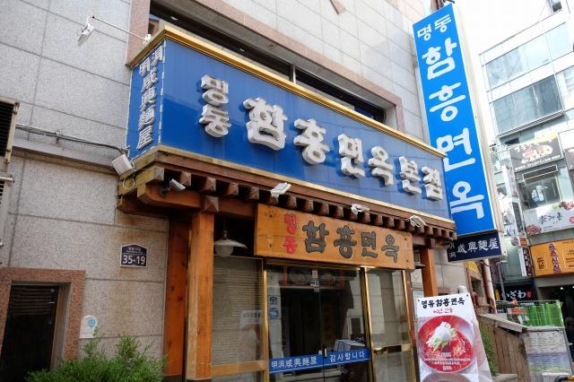 s-DSCF0146korea3.jpg