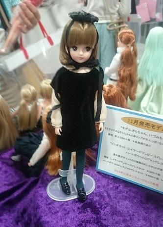 2016カジュコレきらちゃん