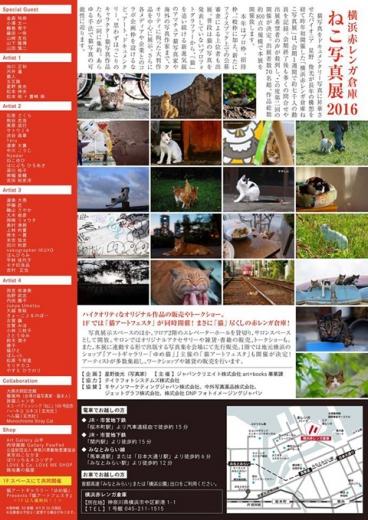 fc2blog_20161007173356b07.jpg
