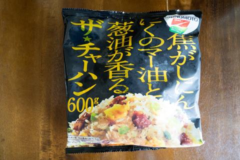 kiritori-5212276kiritori-5212276.jpg