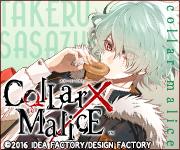 banner_m05_takeru.jpg