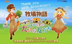 http://www.bokumono.com/series/tomodachi/