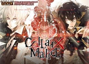http://www.otomate.jp/collar_malice/