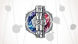 http://www.otomate.jp/kyoukai/