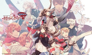 http://www.honeybee-cd.com/ayakashi_vita/index.html