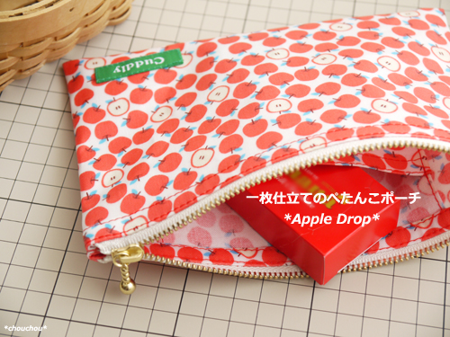 レシピ りんごのペタポ5