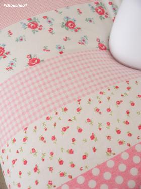 YUWA FS 枕カバー 低反発