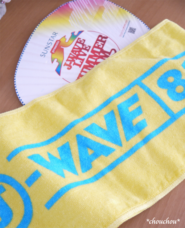 jwave live
