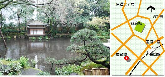 慶喜屋敷跡マップ