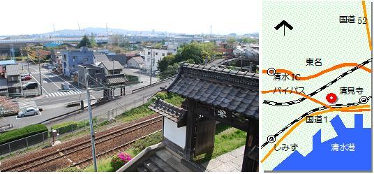 清見寺マップ