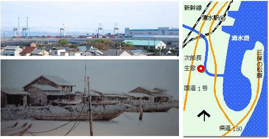 清水港マップ