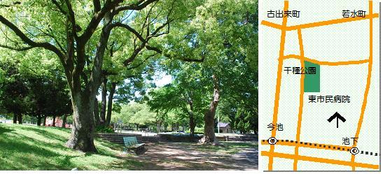 千種公園マップ