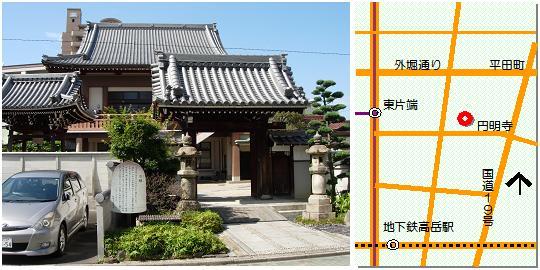 円明寺マップ