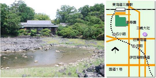 楽寿園マップ