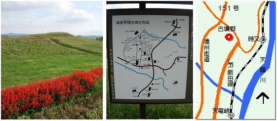 塚原古墳マップ