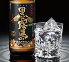 kurokirishima