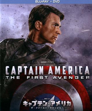 キャプテン・アメリカ ザ・ファースト・アベンジャー:DVDジャケット