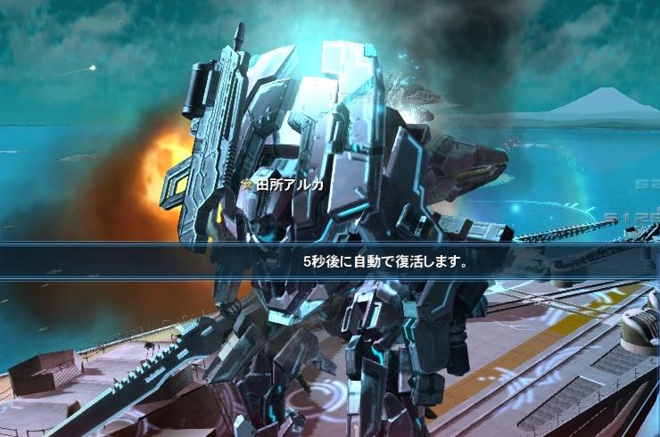 20160519_2.jpg