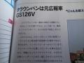 P5313378.jpg