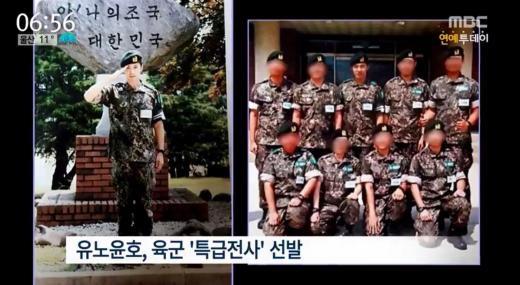 160511ユノ特級戦士報道MBC