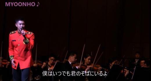 160427ユノ済州島公演