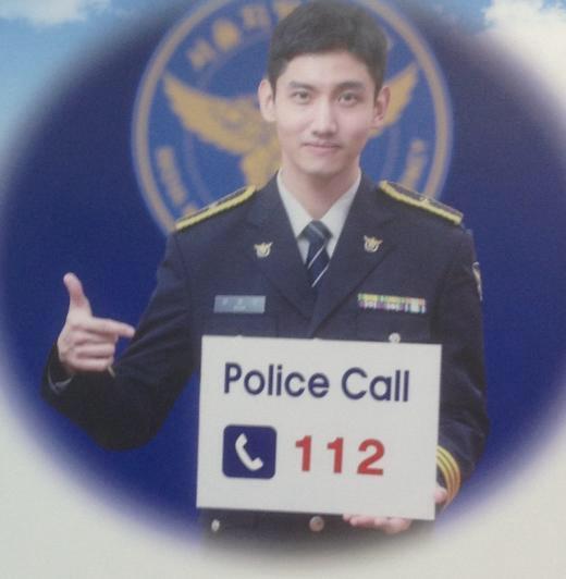 160527金浦空港チャミ看板