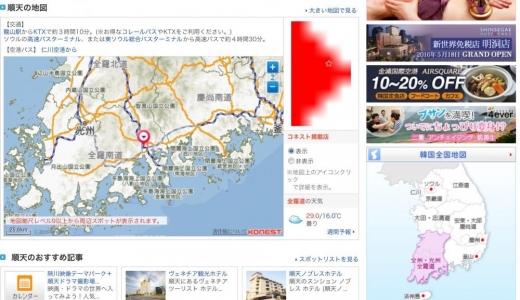 160602順天市地図