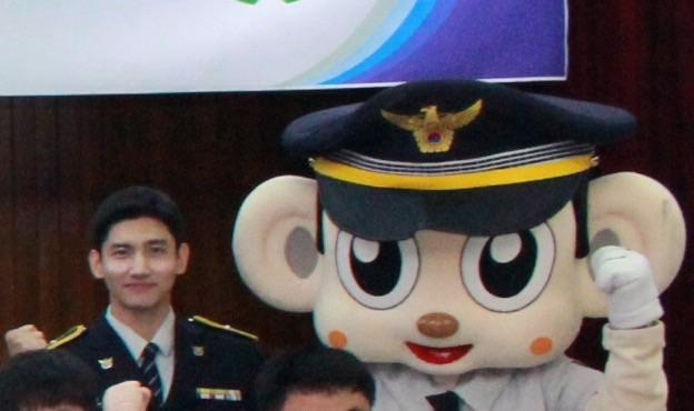 160531ソウル警察HPチャミ