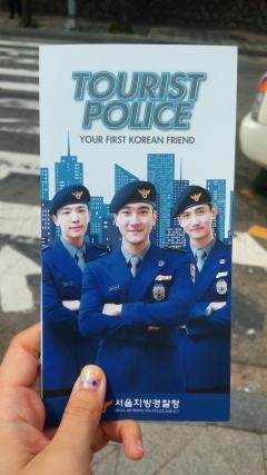 160701観光警察パンフレット